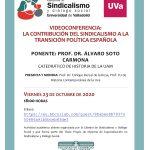Videoconferencia: la contribución del Sindicalismo a la transición política española
